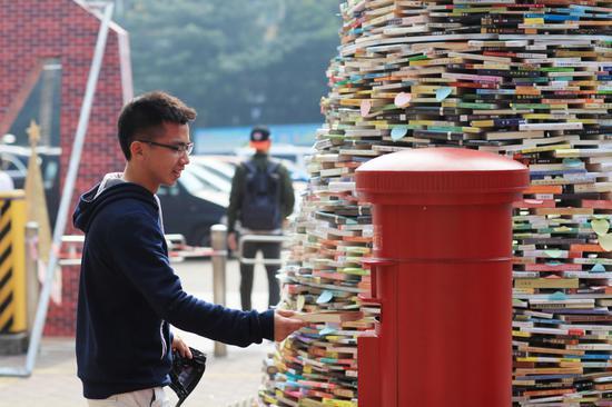 《边远地区高中自由阅读计划》