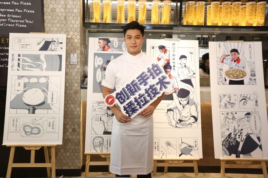 广州必胜客比萨大师与同名漫画一起现身餐厅