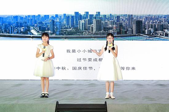 小小城市宣讲人刘若涵、杜沁洋宣讲成都