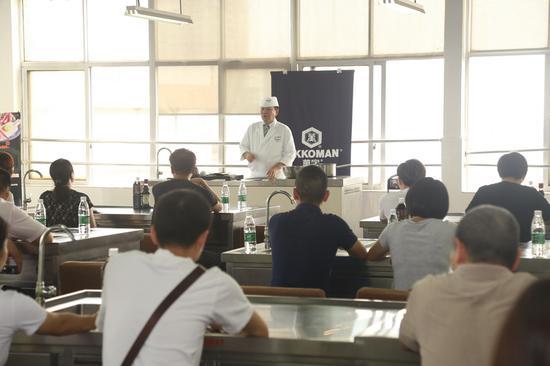 菊地刚大师为广州日料厨师们授课