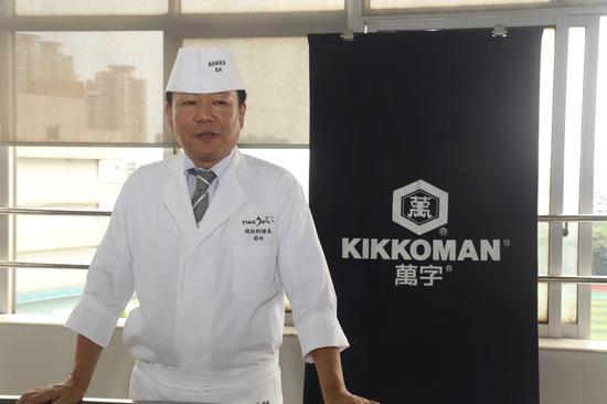 菊地刚大师强调烹饪要注重细节