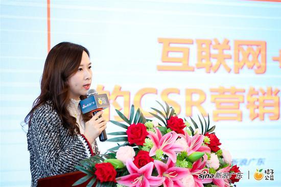 李娇娇从资深媒体人的角度讲述了互联网+时代CSR的传播营销之道
