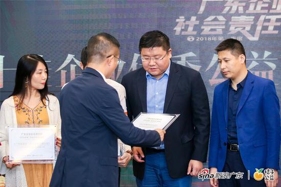 新浪广东及广东卫视领导进行颁奖