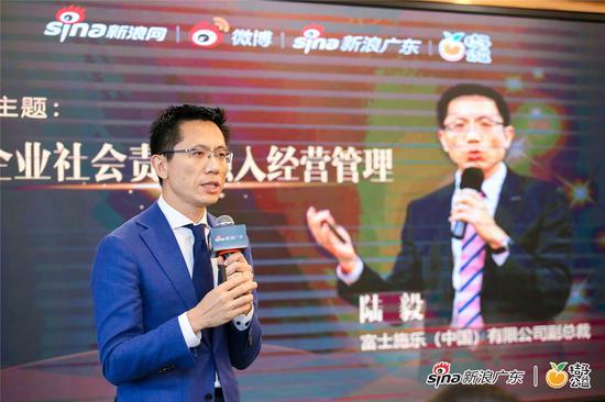 富士施乐(中国)有限公司副总裁陆毅在主题分享