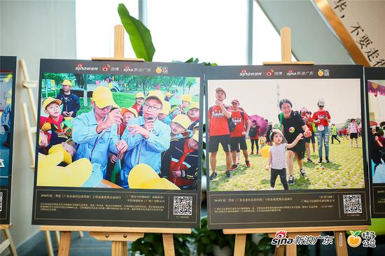 《广东企业社会责任榜》上榜企业摄影展