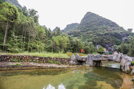 九九重阳九重天旅游文化节正式开幕