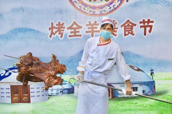 广州恒大酒店蒙古风味烤全羊美食节