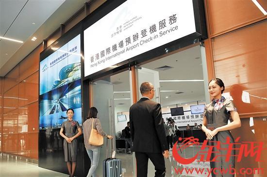 市民在港珠澳大桥珠海口岸和香港口岸可办登机手续