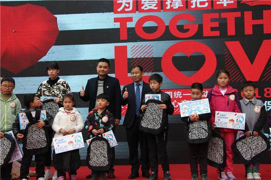 《Together love,为爱撑把伞》