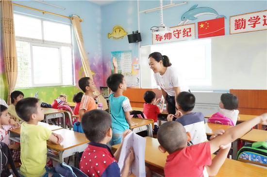 《2018年中国平安公益支教行动(化州站)》