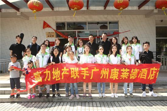《中秋节敬老院公益活动》