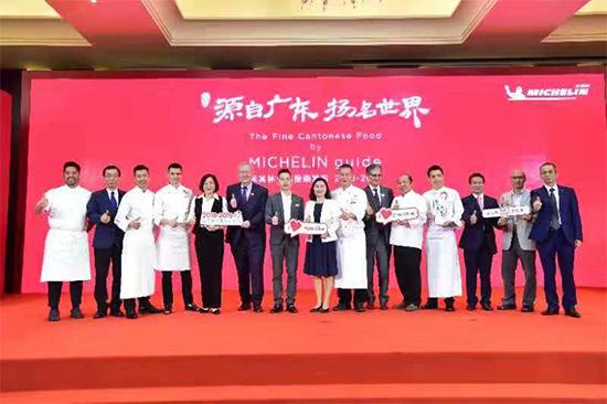 广州米其林主厨们齐聚发布会