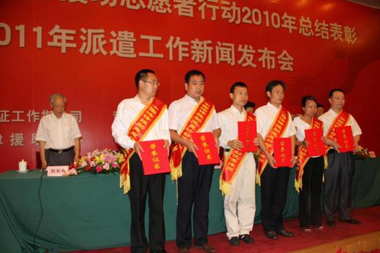 """2011年北京""""1+1""""中国法律援助行动总结大会,郑穗军(左三)作为优秀律师代表领奖"""