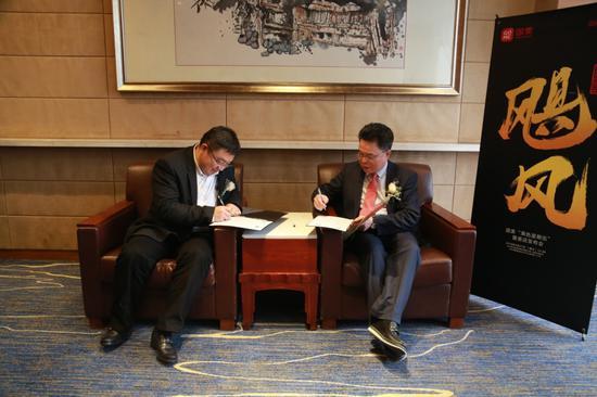 国美、TCL签名2019战微合干协议