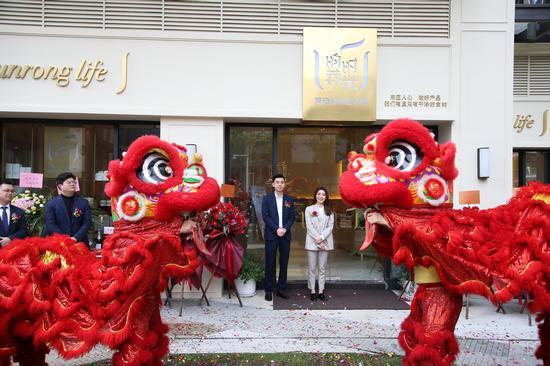 女性聚会好去处 昀蓉时光首家慢生活体验馆开业
