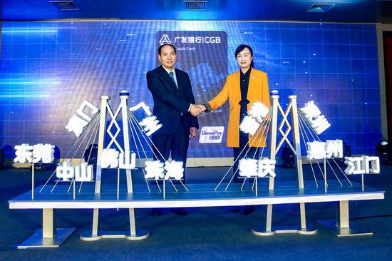 广发银行行长助理、信用卡中心总裁林德明与中国银联助理总裁胡莹共同发布新产品