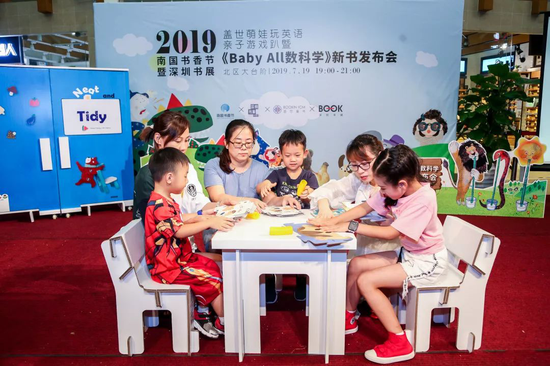 《Baby All》玩英语挑战赛