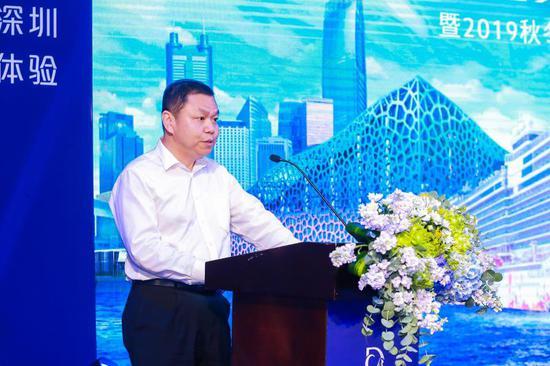 深圳招商蛇口国际邮轮母港有限公司董事长总经理吴炜致辞
