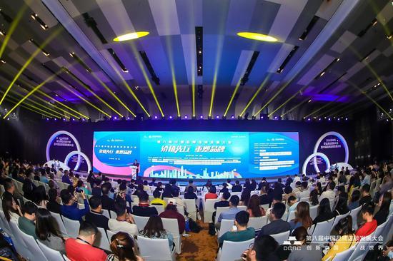 一年一度的中国品牌连锁发展大会,共论品牌发展大势