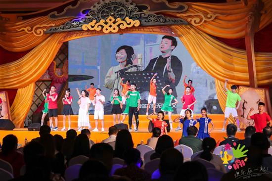 欢乐盛典现场,50城唱响中国欢乐颂九大城市歌曲串烧