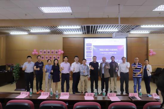 广州大学生5G应用创新大赛在华南师范大学开锣