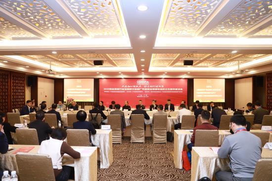 广东省商业保理协会成立五周年座谈会举行