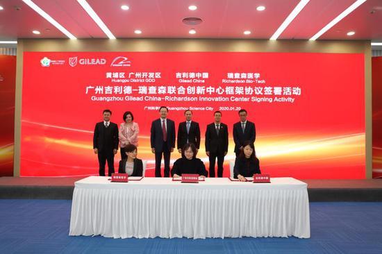 黄埔区广州开发区再添世界500强生物创新合作项目