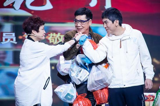 小品《同住地球村 都是一家人》 表演:虎艳芬 、苏志丹、徐若琪