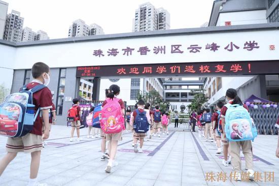 珠海香洲区云峰小学