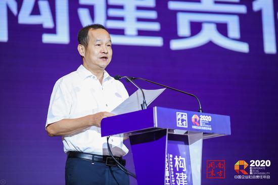 聚焦企业战疫表现 第十二届中国企业社会责任年会举行