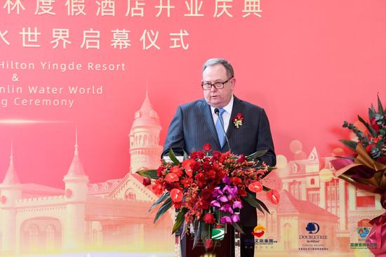 希尔顿酒店集团南区高级运营总裁蒋伯乐致辞