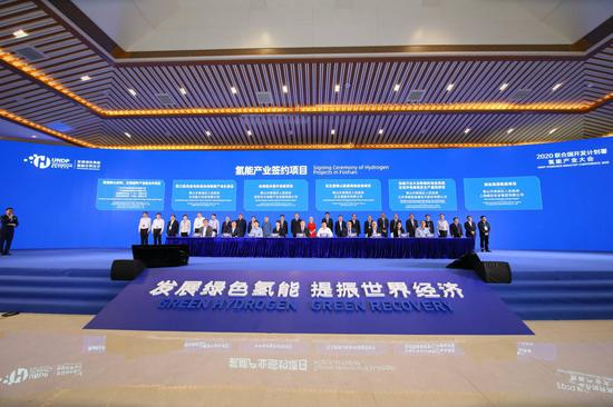 佛山南海再次举办国际盛会 2020UNDP氢能产业大会隆重开幕