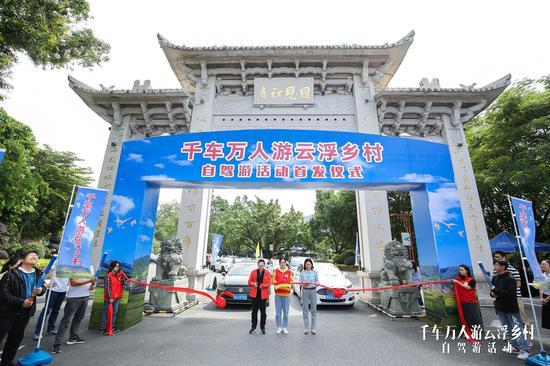 陈丽明副局长和梁志莲副县长共同为首发团车队剪彩