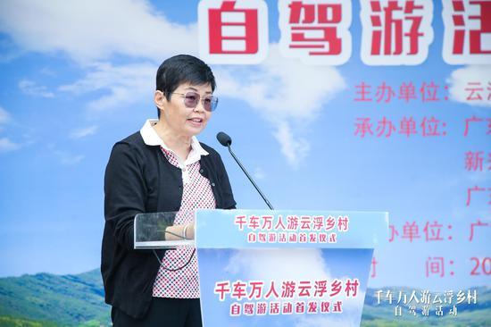 广东省旅行社行业协会郑文丽秘书长发言