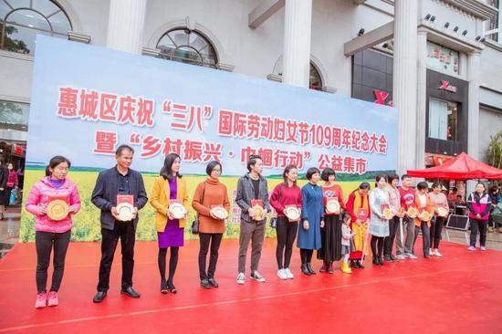 """惠城妇联做好""""家""""字文章 促未成年人健康成长"""