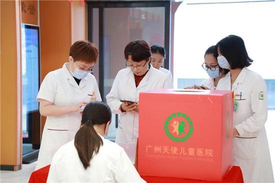 广州天使儿童医院组织为职工捐款献爱心 帮助度过难关