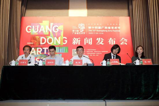 第十四届广东省艺术节本月20日开幕