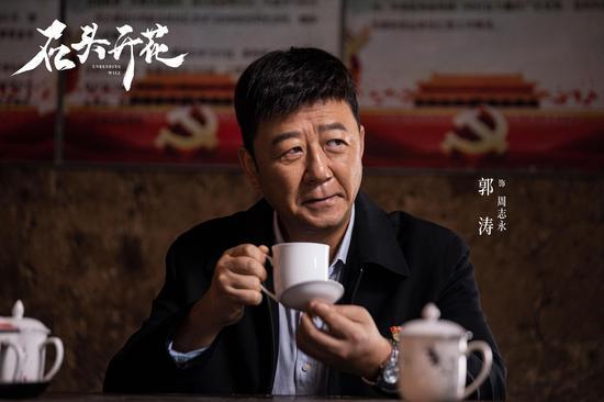 时代报告剧《石头开花》广东卫视全国首播