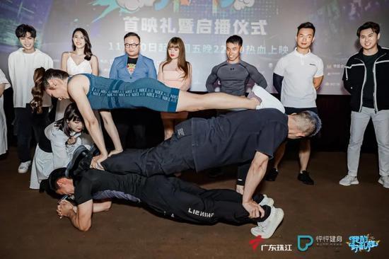 全国首档健身私教真人秀节目《我的好私教》重磅首映