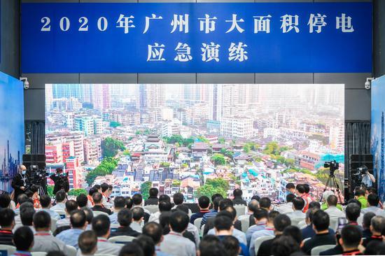 11月19日,广州市2020年大面积停电应急演练在南沙成功举行(胡瀛斌摄)