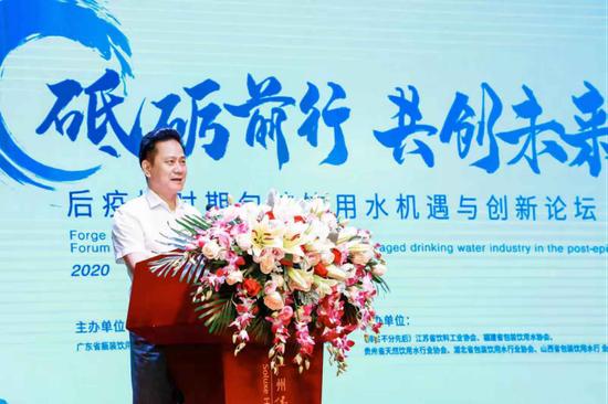 广东省市场监督管理局食品安全总监傅铁笔