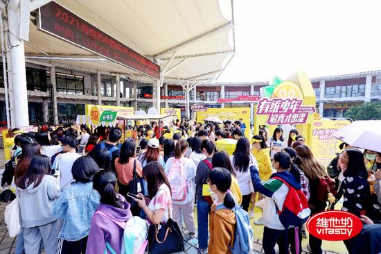 2021维他奶中国NEW GEN校园招聘活动在五大城市陆续启动