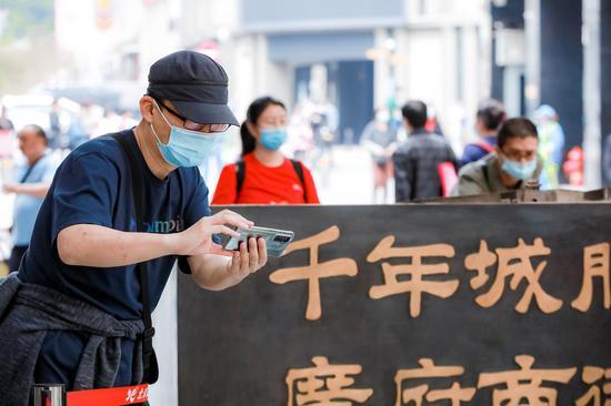 @蘸盐 在北京路步行街
