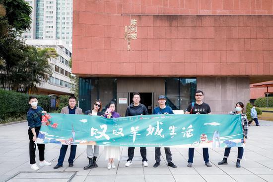 城市探秘团在南越王宫博物馆