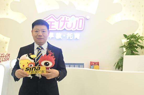 全优加集团CEO赵兴佳先生