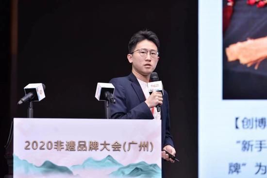 苏州创博会展览有限责任公司副总经理马靖发言