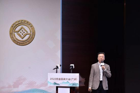 广州市采芝林药业有限公司董事长孔箭发言