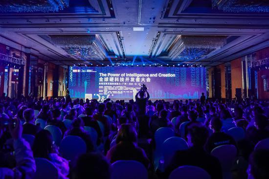 全球硬科技开发者大会正式召开 开发者齐聚共商制造业转型升级
