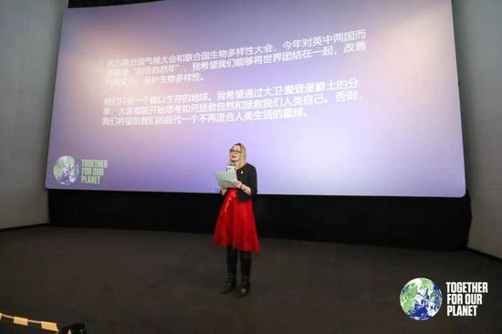 联合国气候大会主题纪录片亮相 呼吁认识应对气候变化重要性