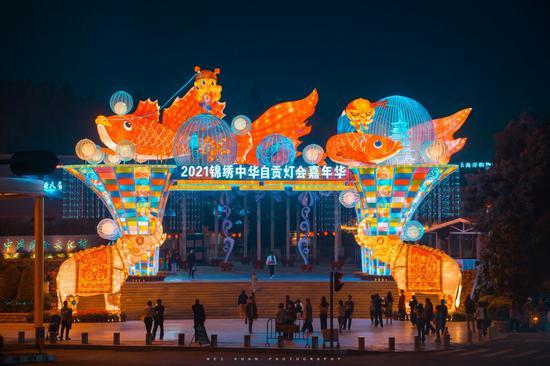 深圳锦绣中华·中国民俗文化村自贡灯会